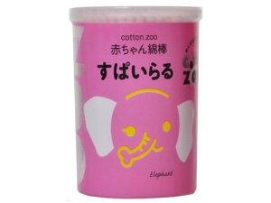 【お取り寄せ】平和メディク/コットン・ZOO 赤ちゃん 綿棒 スパイラル 160本