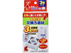ジェックス/金魚元気ロカボーイSろ材 3P