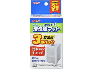 【お取り寄せ】ジェックス/ロカボーイS活性炭マット 3個パック