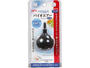 【お取り寄せ】ジェックス/メダカ元気バイオエアー丸型40