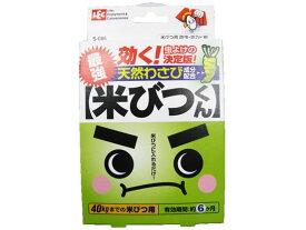 【お取り寄せ】レック/最強 米びつくん/S-086