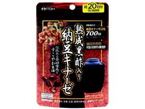 【お取り寄せ】井藤漢方製薬/熟成 黒酢入り 納豆キナーゼ 60粒