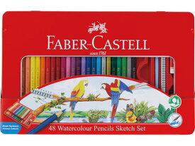 【お取り寄せ】シヤチハタ/ファーバーカステル 水彩色鉛筆 48色セット/TFC-WCP/48C