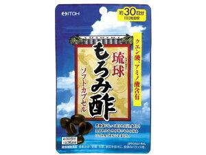 【お取り寄せ】井藤漢方製薬/琉球 もろみ酢 ソフトカプセル 90粒