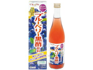 【お取り寄せ】井藤漢方製薬/ビネップル ブルーベリー 黒酢飲料 720ml