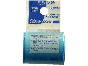 【お取り寄せ】クロバー/Hミシン糸60 85 63-530