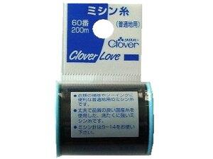 【お取り寄せ】クロバー/Hミシン糸60 99 63-533