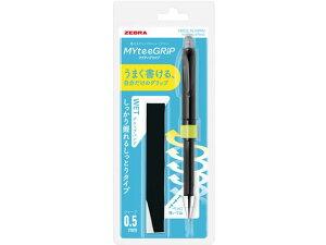 ゼブラ/マイティグリップ0.5 WET ブラック 本体セット/P-MA77-S-BK
