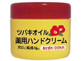 【お取り寄せ】黒ばら本舗/ツバキオイル 薬用ハンドクリーム ジャータイプ80g