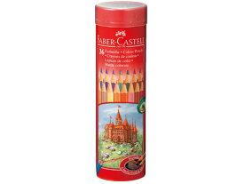 【お取り寄せ】シヤチハタ/ファーバーカステル 色鉛筆丸缶 36色セット/TFC-CPK/36C