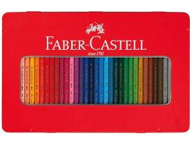 シヤチハタ/ファーバーカステル 水彩色鉛筆 36色セット/TFC-WCP/36C