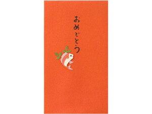 【お取り寄せ】ミドリ/PC ぽち袋176 おめでとう 鯛柄 3枚入×5冊
