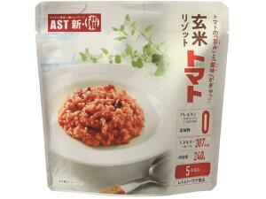 アスト/新・備 玄米リゾット トマト/111722