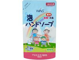 日本合成洗剤/ウインズ 薬用泡ハンドソープ 替 200ml