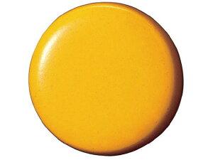 【お取り寄せ】スマートバリュー/両面強力カラーマグネット コーティング 18mm 橙 10個