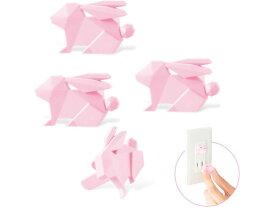 エレコム/ホコリ防止 コンセントキャップ ウサギ ピンク/T-CAPKAKU2