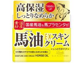 【お取り寄せ】コスメテックスローラ/ロッシモイストエイド EXスキンクリームBA 100g