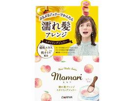ダリヤ/モモリ 濡れ髪アレンジ スタイリングジェリー 100g
