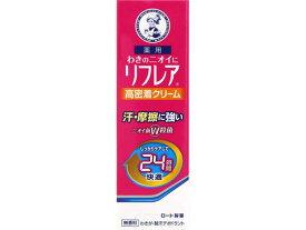 ロート製薬/メンソレータム リフレア デオドラントクリーム 25g