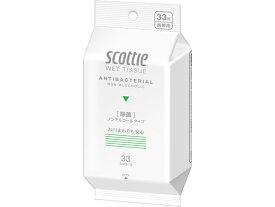 日本製紙クレシア/スコッティ ウェットティッシュ 除菌ノンアルコールタイプ 33枚