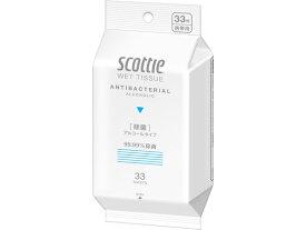 日本製紙クレシア/スコッティ ウェットティッシュ 除菌アルコールタイプ 33枚