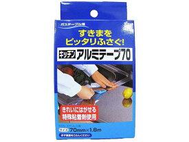 【お取り寄せ】東洋アルミ/キッチン アルミテープ 70mm×1.8m 1本入