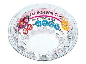 【お取り寄せ】東洋アルミ/ファッションホイルケース ひまわり