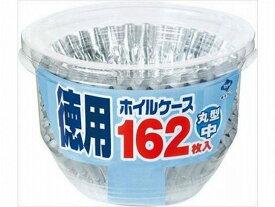 【お取り寄せ】東洋アルミ/徳用ホイルケース 丸型 中(162枚入)