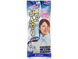 【お取り寄せ】ケンユー/ネックール WII ブルー