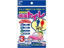 セイワ/携帯トイレ 3枚パック/Z61