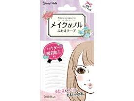 ビューティーワールド/ふたえ用テープ 透明/ENT241