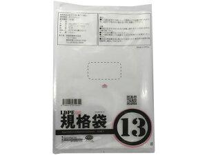 アルフォーインターナショナル/厚口規格袋 透明 13号 50枚
