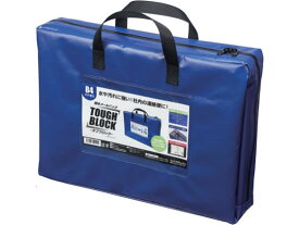 マグエックス/耐水メールバッグ「タフブロック」B4 青 マチあり×5個