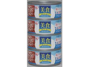 【お取り寄せ】アイリスオーヤマ/美食メニューおいしいごはんツナ&しらす入り170×4