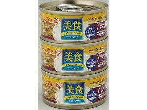 【お取り寄せ】アイリスオーヤマ/美食メニュー3Pシニア用ツナ一本仕込鰹節入とろみ仕立