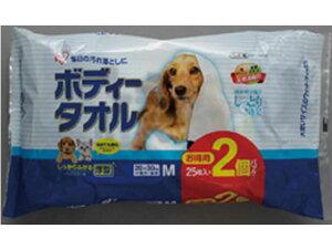 【お取り寄せ】アイリスオーヤマ/ボディタオル小型犬猫用25枚×2P M/BWT-25M×2