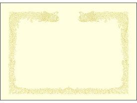 タカ印/OA賞状用紙 雲なし A3判 縦書用 クリーム 100枚