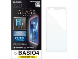 エレコム/BASIO4 ガラスフィルム 0.33mm BLカット/PM-BAS4FLGGBL