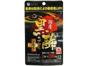 【お取り寄せ】ファイン/国産黒酢カプセルプラス 60粒