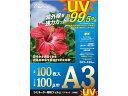 アスカ/ラミネートフィルム UV A3 100P/F4004