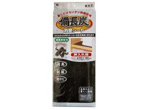 【お取り寄せ】ワイズ/備長炭 消臭シート 押入れ用 1枚