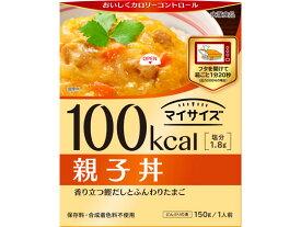 大塚食品/100kcal マイサイズ 親子丼