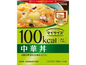 大塚食品/100kcal マイサイズ 中華丼
