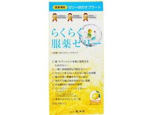 【お取り寄せ】龍角散/らくらく服薬ゼリー(スティックタイプ) 25g×6本