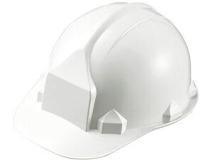 【お取り寄せ】加賀産業/ヘルメット つば付 アメリカン型 白/FN2-1F-01
