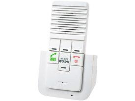 朝日電器/ワイヤレスインターホン 増設子機/WIP-50