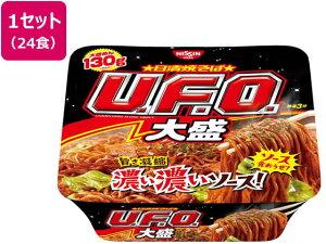日清食品/日清焼そばU.F.O. 大盛 167g×12食×2箱