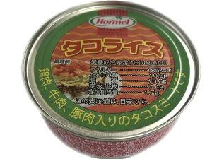 沖縄ホーメル/タコライス缶 70g