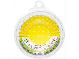 【お取り寄せ】東洋アルミエコー/おべんとケース ハッピードット L 22枚入