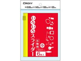 【お取り寄せ】オルディ/いろいろスライダー 小物用 小 赤 6枚/IS-KM-6